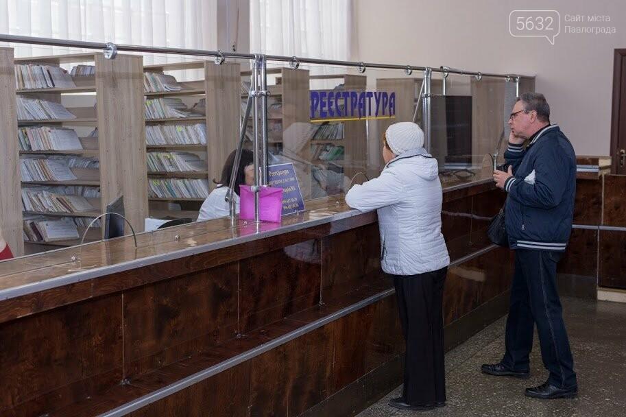 Грипп и простуда косят ряды жителей Днепропетровщины, фото-1