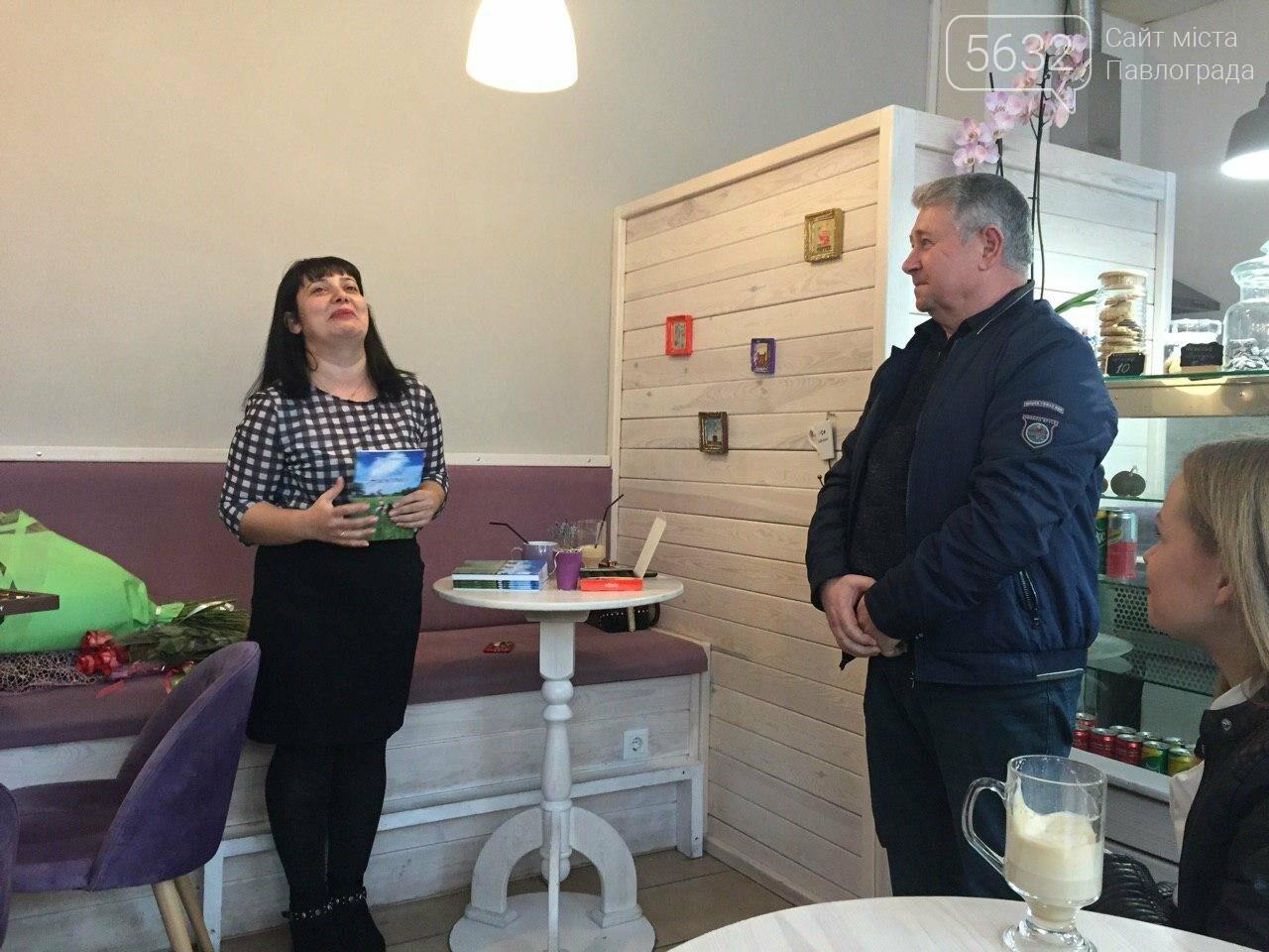 Талантливая жительница Западного Донбасса презентовала свою дебютную книгу (ФОТОФАКТ) , фото-6