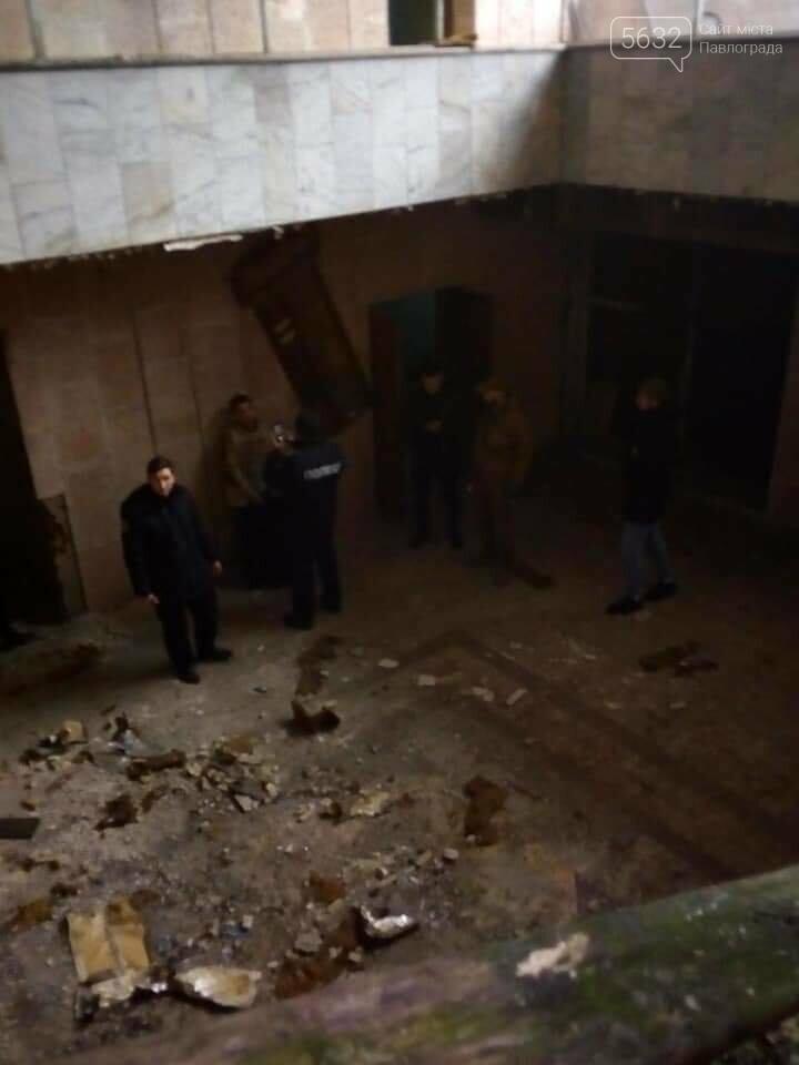Павлоградец воровал металлические конструкции из заброшенного здания бассейна «Дельфин», фото-2