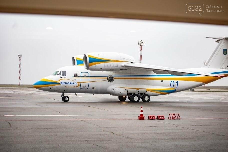 Летом 2020 года начнется строительство нового аэродрома международного аэропорта на Днепропетровщине, фото-2
