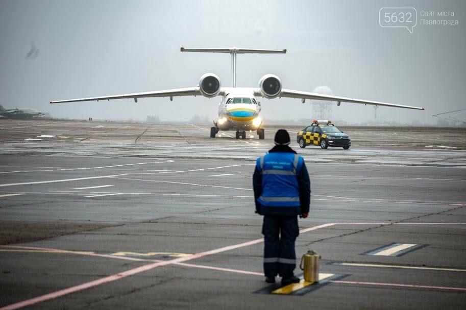 Летом 2020 года начнется строительство нового аэродрома международного аэропорта на Днепропетровщине, фото-1