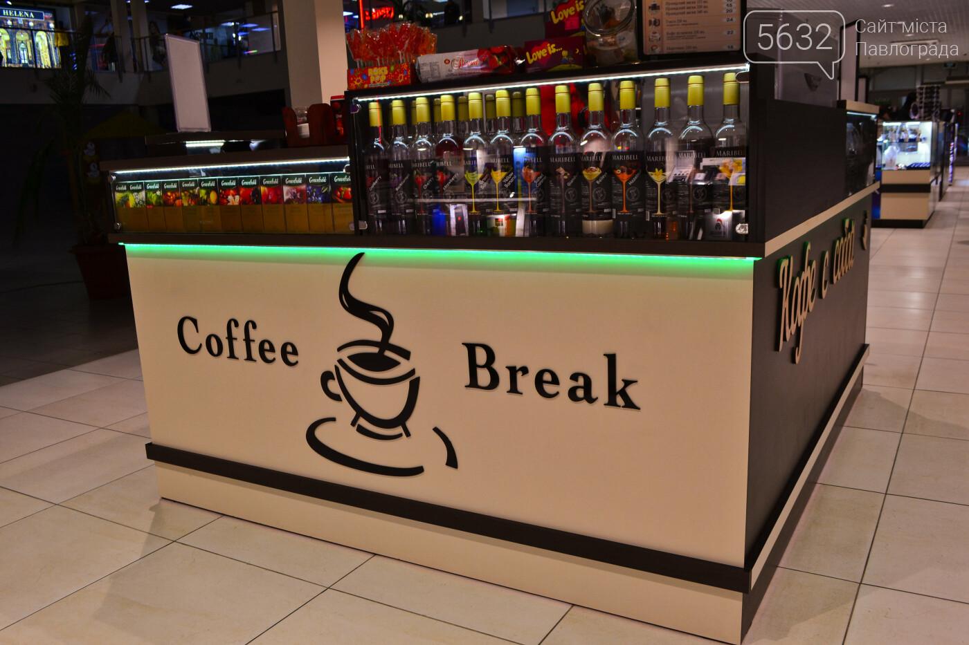 Где в Павлограде выпить вкусный горячий напиток и как следует согреться? , фото-21