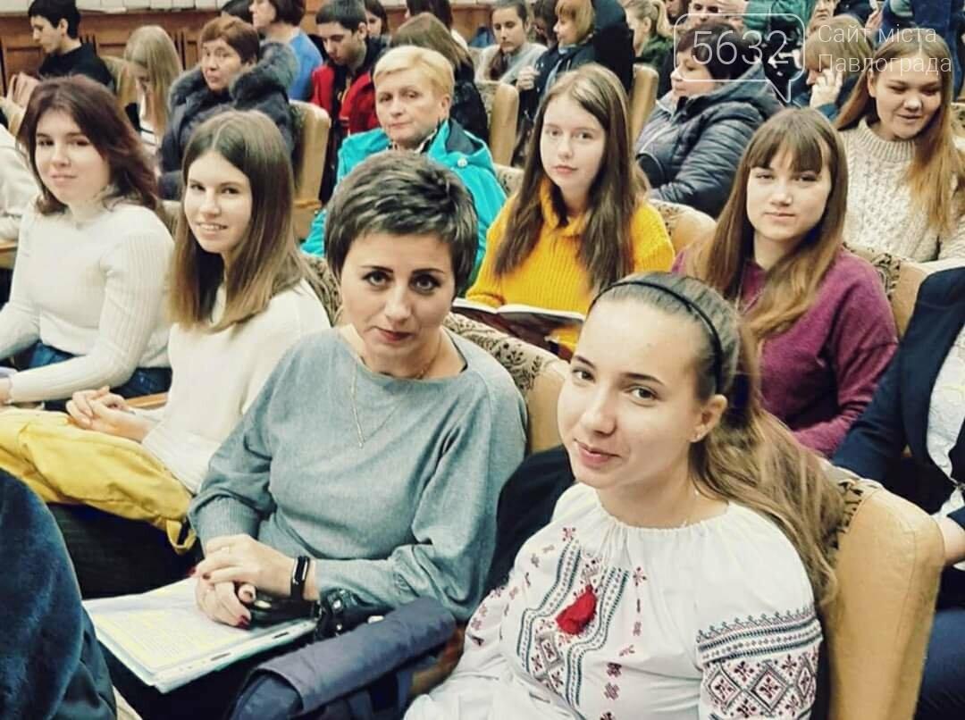 Павлоградські школярі стали переможцями ІІІ (обласного) етапу Всеукраїнської олімпіади з української мови і літератури, фото-4