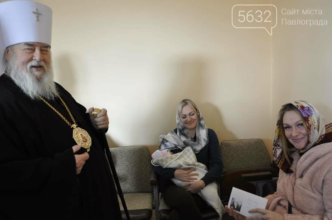 В Павлограде поздравили женщин, родивших малышей на Рождество, фото-3