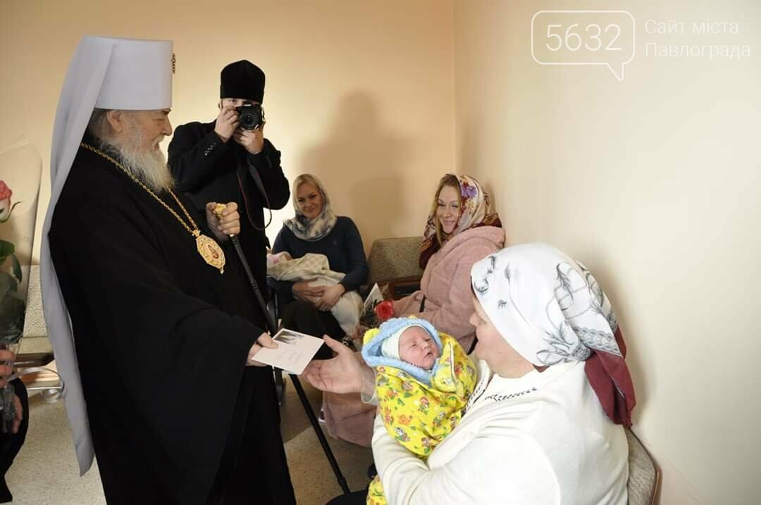 В Павлограде поздравили женщин, родивших малышей на Рождество, фото-5