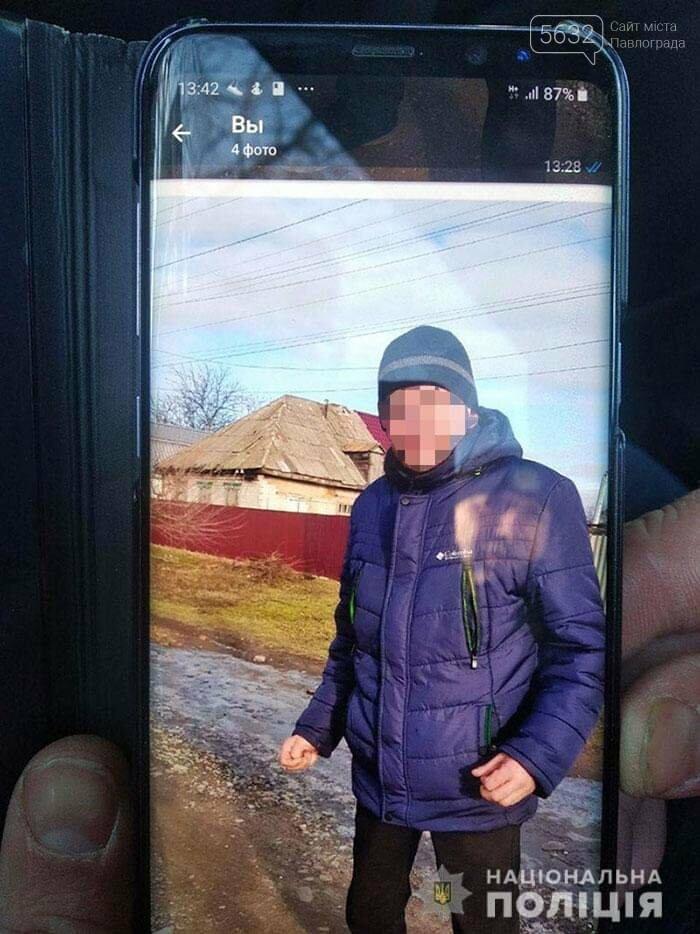 В Павлограде задержали автомобильных воров, фото-1