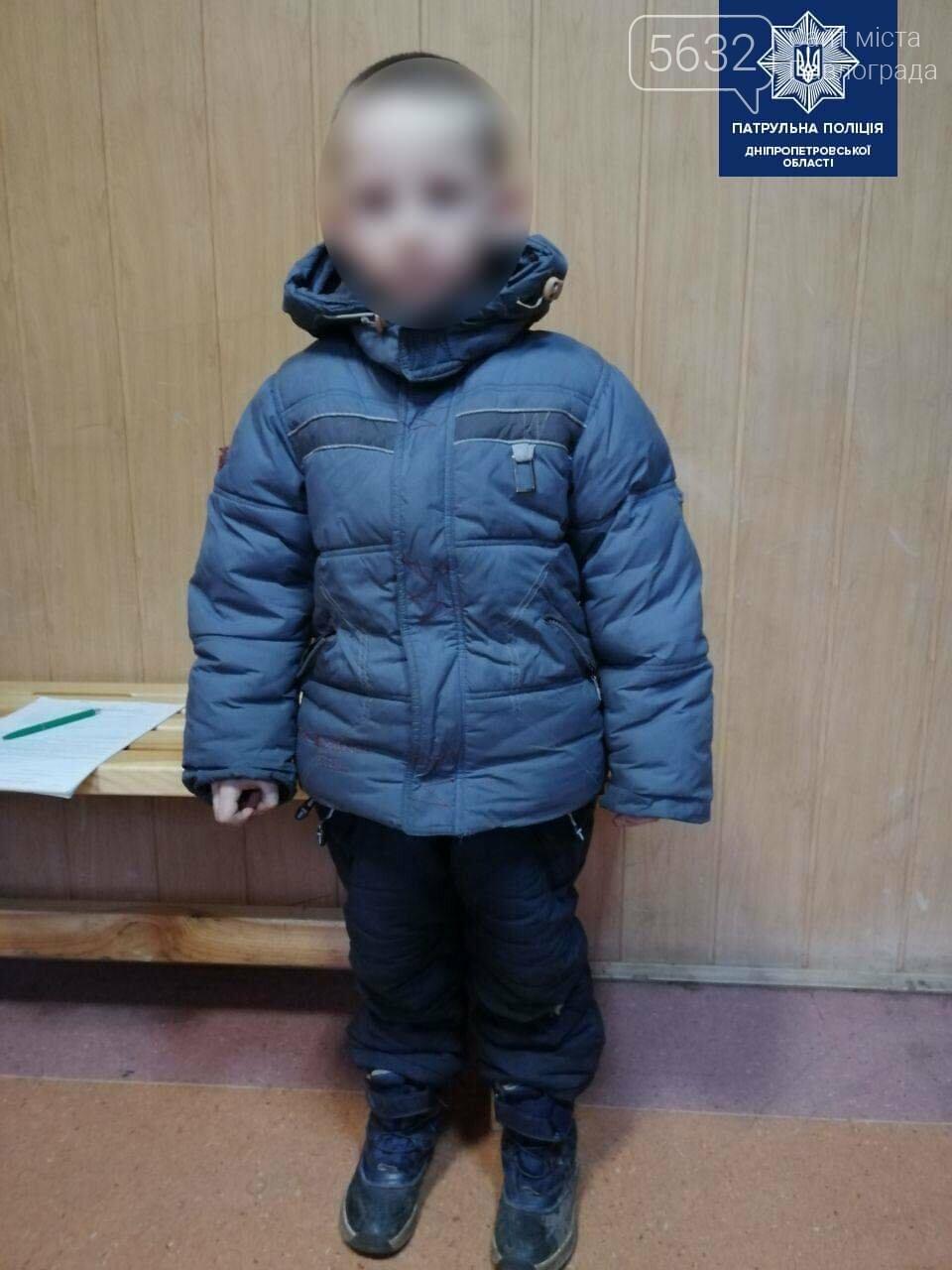 Пьяный терновчанин пытался увезти в Днепр чужого ребенка, фото-2