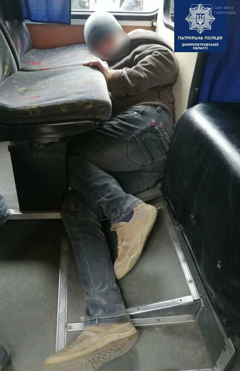 Пьяный терновчанин пытался увезти в Днепр чужого ребенка, фото-1
