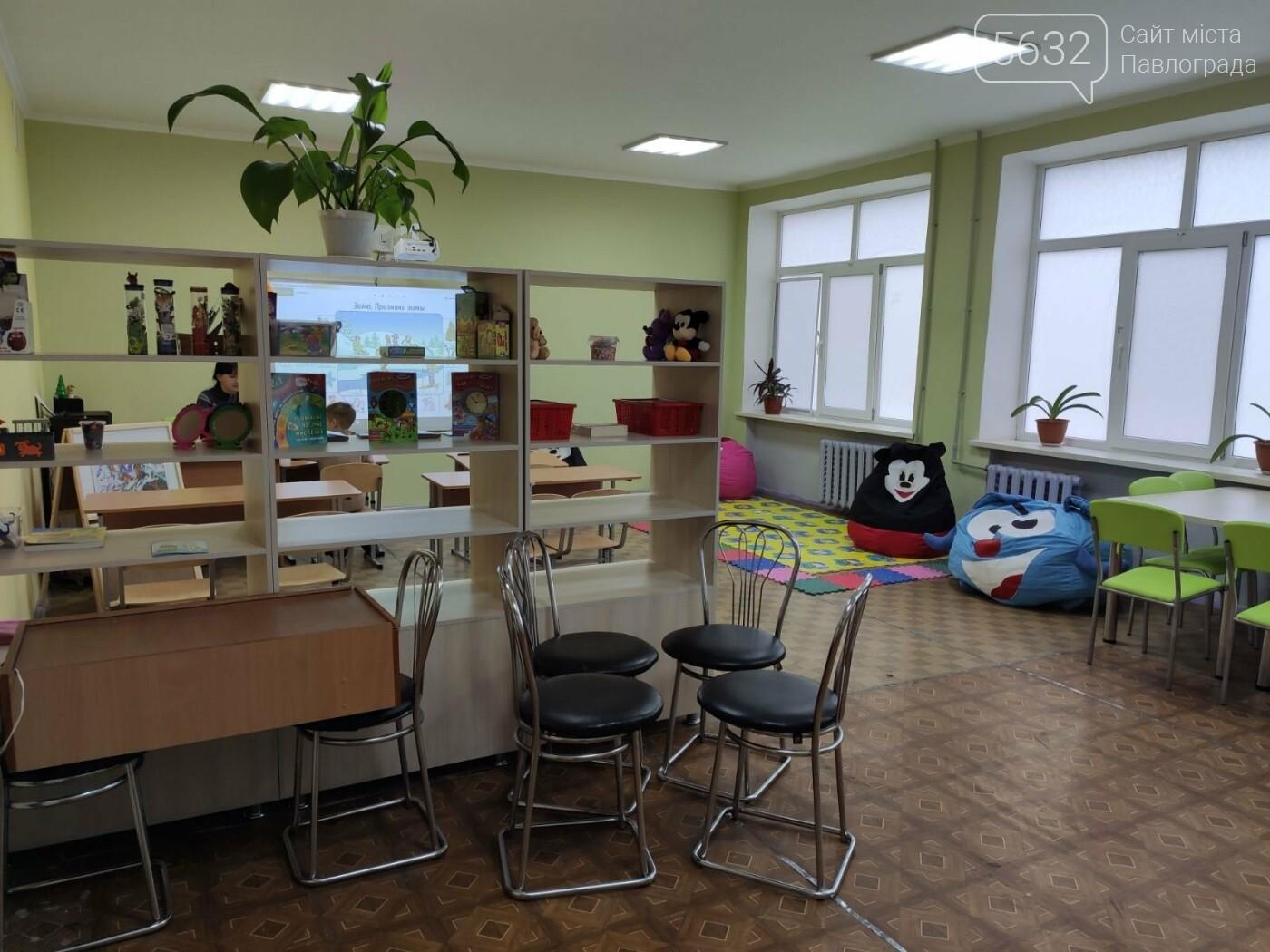 Общеобразовательная школа №11 г. Павлограда