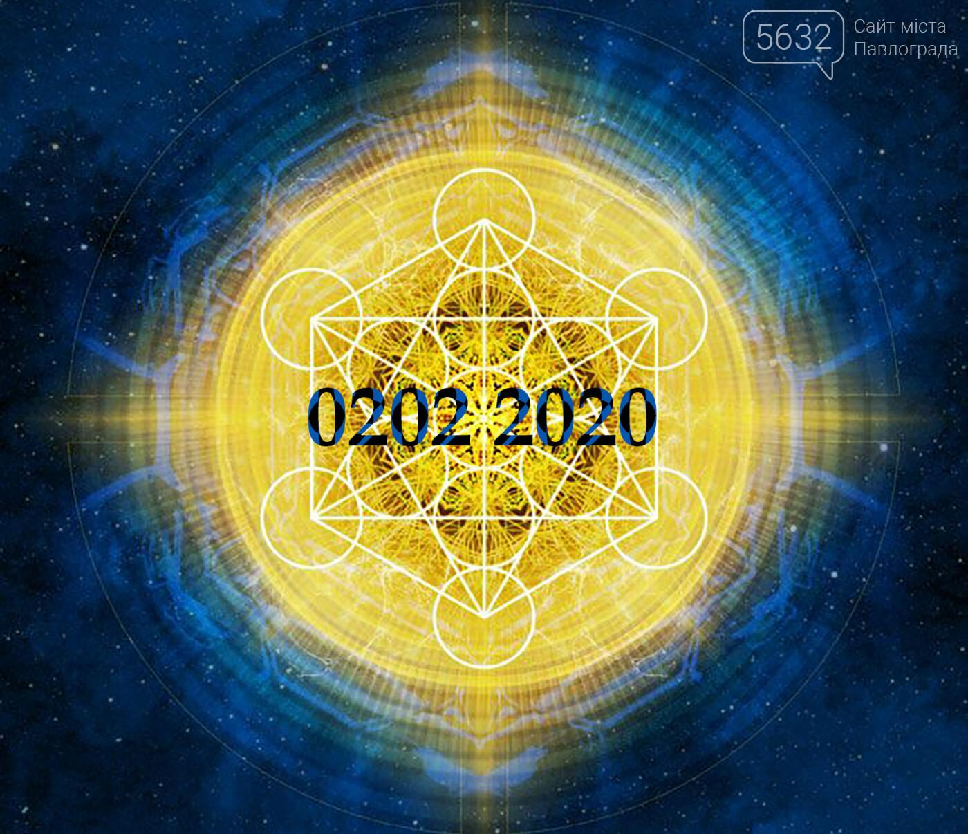 Магия чисел: 02022020, фото-1