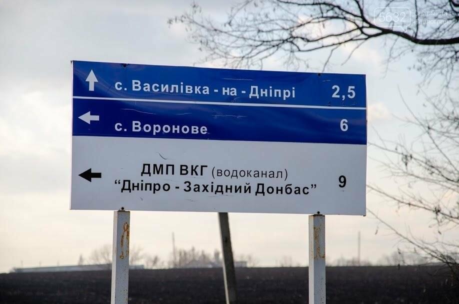 На водоводе «Днепр-Западный Донбасс» установили счётчики (ФОТО), фото-1