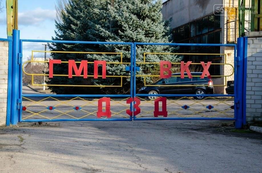 На водоводе «Днепр-Западный Донбасс» установили счётчики (ФОТО), фото-4