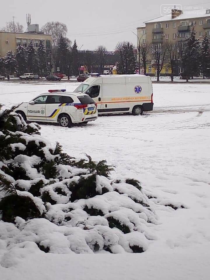 В центре Павлограда задержали парочку в состоянии наркотического опьянения, фото-3