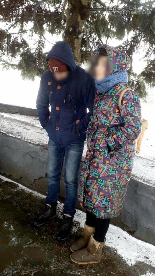 В центре Павлограда задержали парочку в состоянии наркотического опьянения, фото-1
