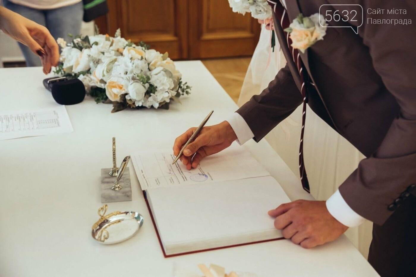 В этом году праздник влюблённых павлоградцы будут отмечать в рабочий день , фото-2