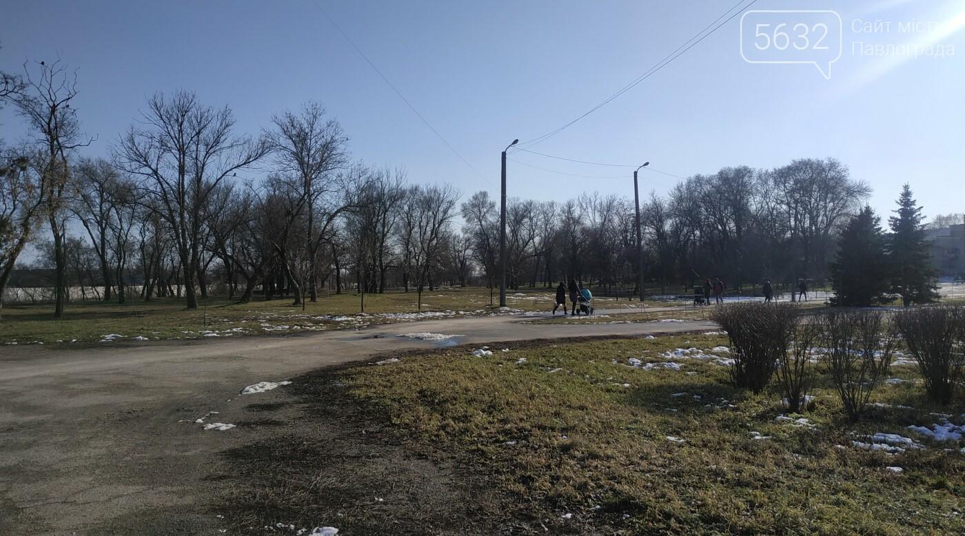 Вторая половина февраля порадует павлоградцев весенним теплом, фото-7