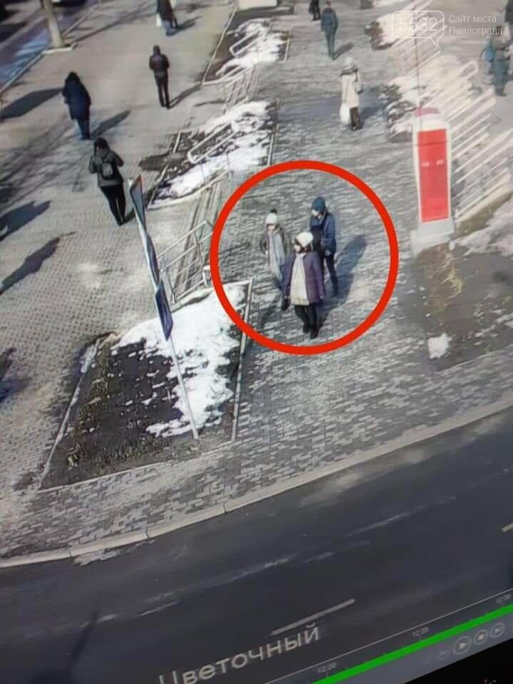 В Павлограде действуют воры-гастролёры, фото-1