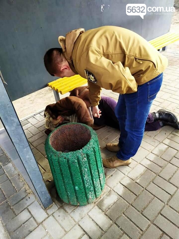 В Павлограде на улице нашли женщину без сознания, фото-1