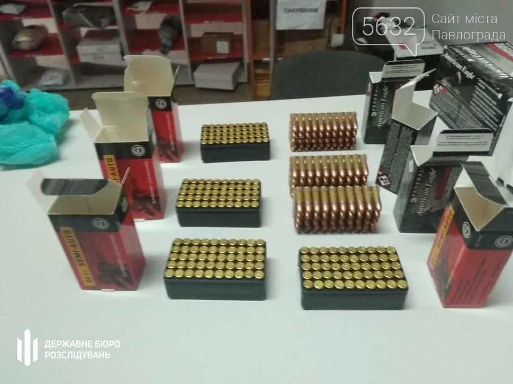 В Павлограде будут судить полицейского за незаконную продажу патронов, фото-1
