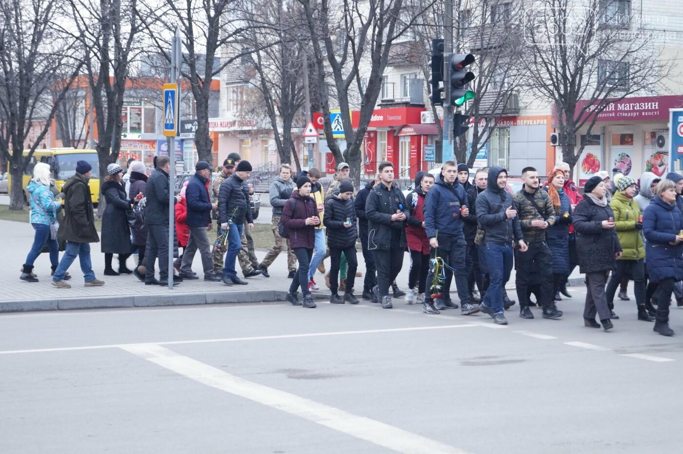 В Павлограде почтили память погибших на Майдане (ФОТОРЕПОРТАЖ), фото-4