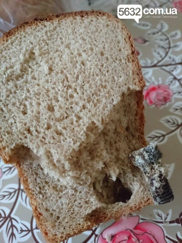 Терновчанка купила хлеб с «сюрпризом» внутри, фото-1