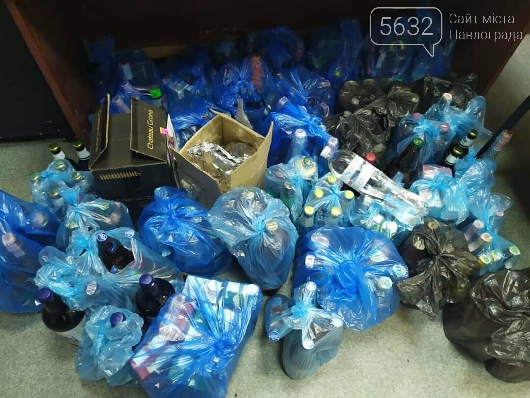 250 литров алкогольной продукции изъяли из незаконного оборота в Павлограде, фото-1