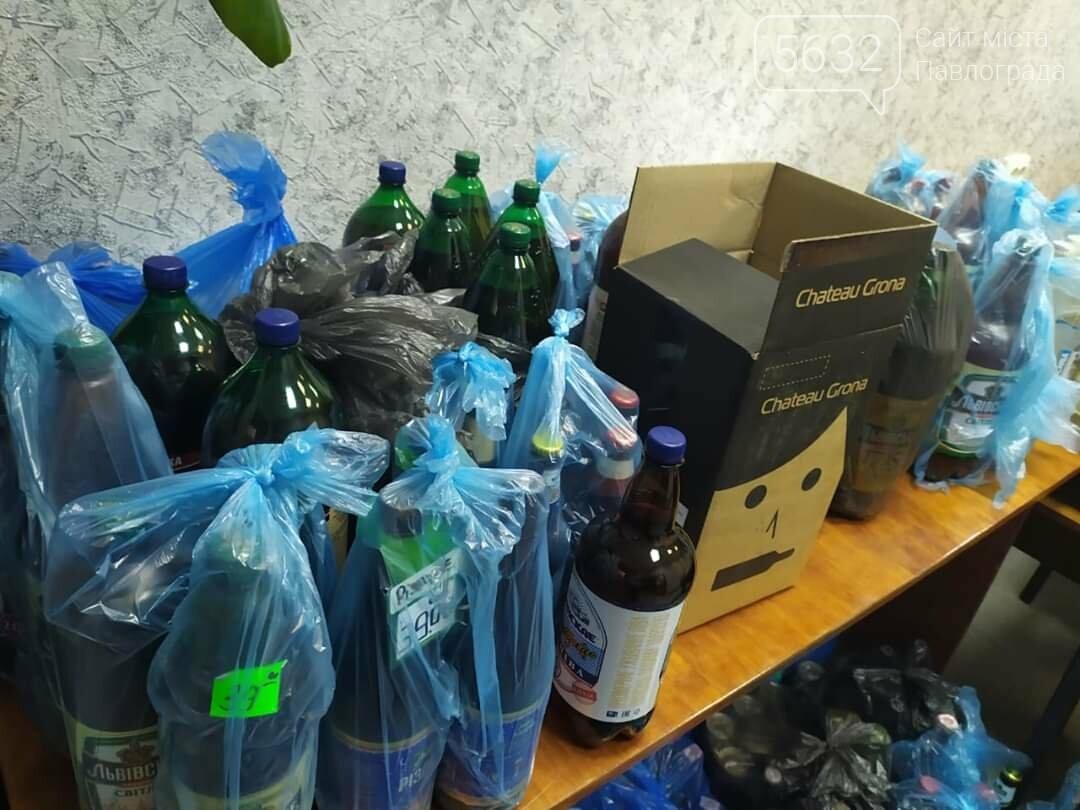 250 литров алкогольной продукции изъяли из незаконного оборота в Павлограде, фото-2