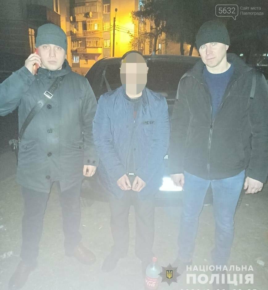 Житель Першотравенска скрывался от следствия в Киевской области, фото-1