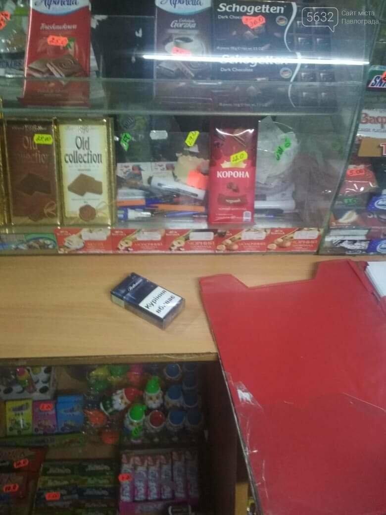 В Павлограде продолжают продавать сигареты несовершеннолетним, фото-2
