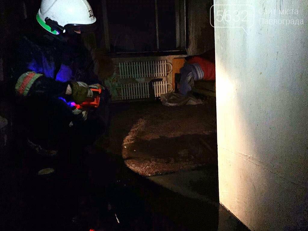 В Павлограде горела квартира в пятиэтажке: есть пострадавшие, фото-1