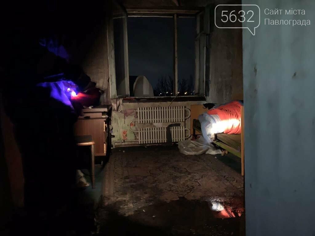 В Павлограде горела квартира в пятиэтажке: есть пострадавшие, фото-2