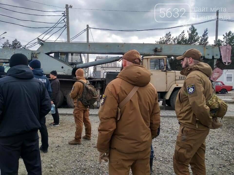 В Павлограде возник конфликт на территории модульного городка, фото-1