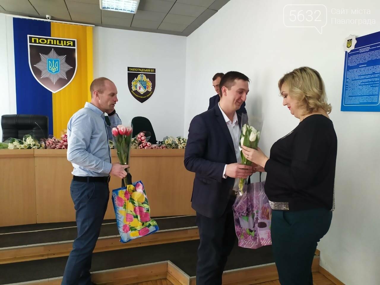 В Павлоградском отделе полиции поздравили женщин-полицейских , фото-2