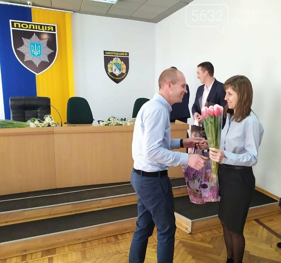 В Павлоградском отделе полиции поздравили женщин-полицейских , фото-4