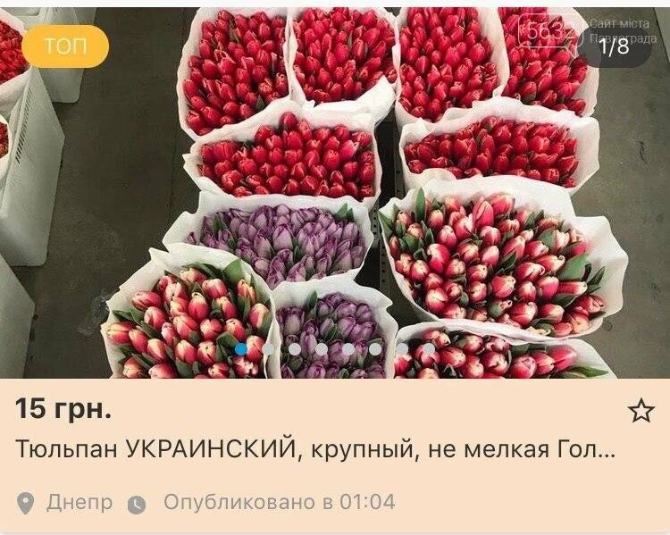 """""""Покупают всё!"""": какова стоимость одного тюльпана оптом? , фото-1"""