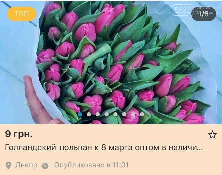 """""""Покупают всё!"""": какова стоимость одного тюльпана оптом? , фото-2"""