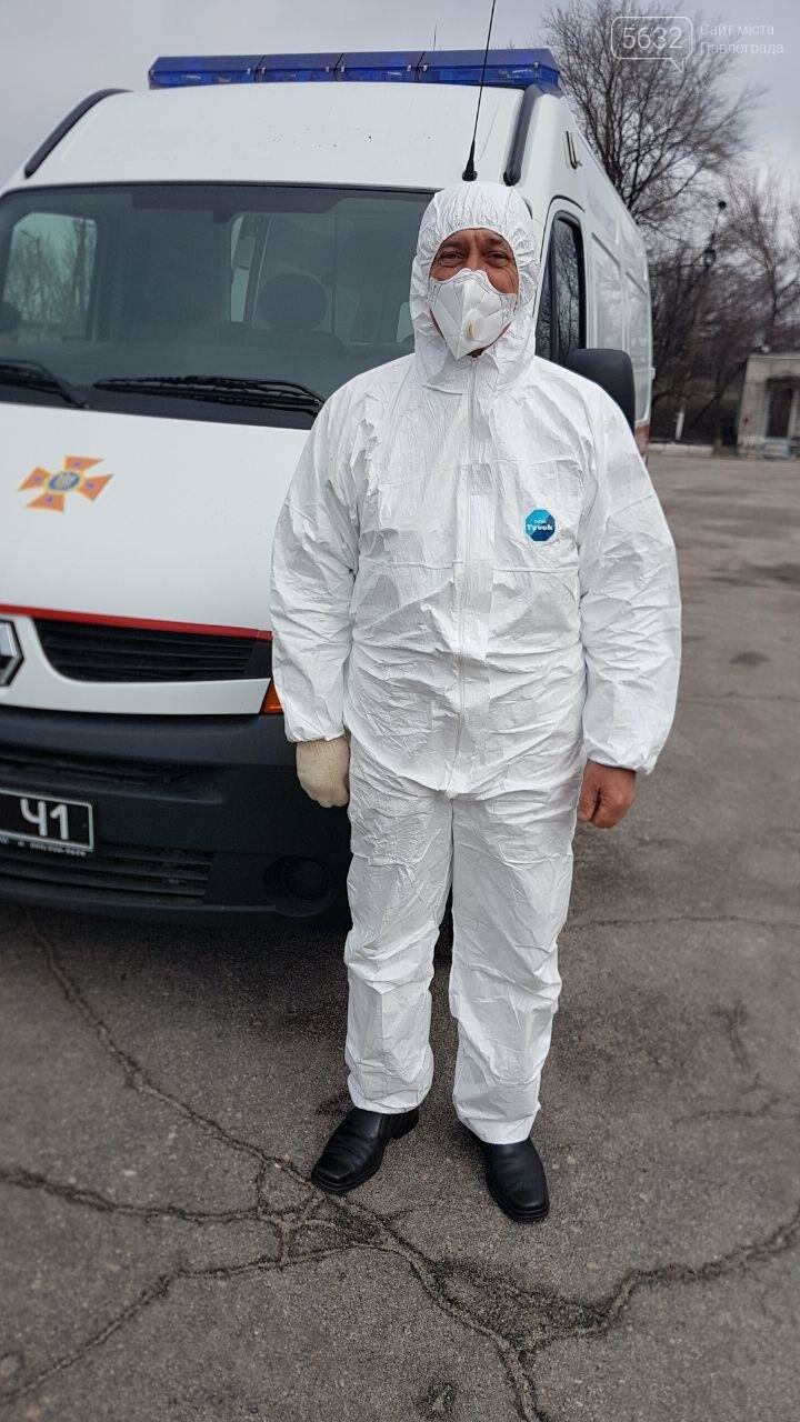 Спасатели области получили средства, которые помогут противодействовать коронавирусу, фото-1