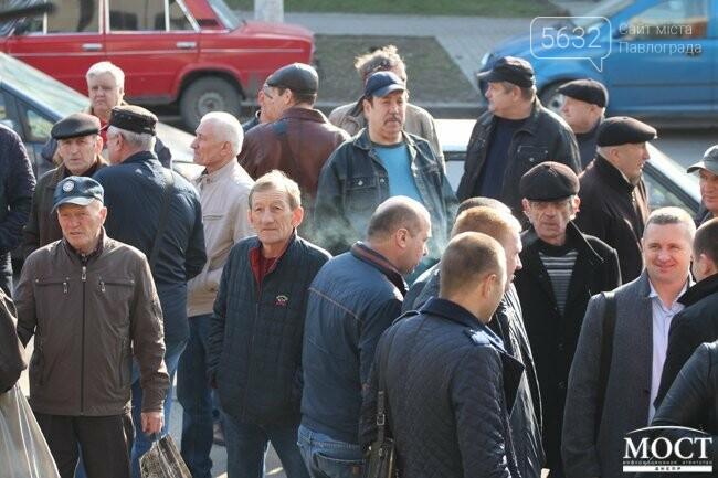 На Павлоградском химзаводе возможна вторая волна сокращений, фото-1