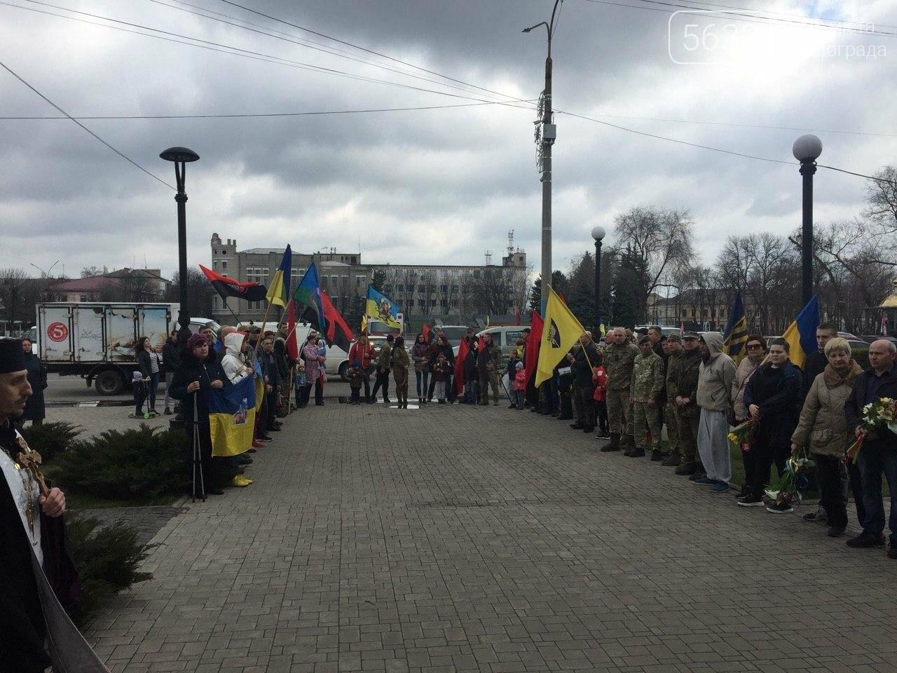 В День украинского добровольца павлоградцы устроили автопробег (ФОТОРЕПОРТАЖ), фото-20