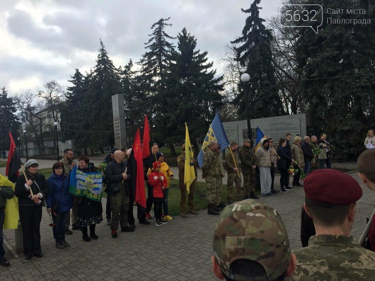 В День украинского добровольца павлоградцы устроили автопробег (ФОТОРЕПОРТАЖ), фото-19