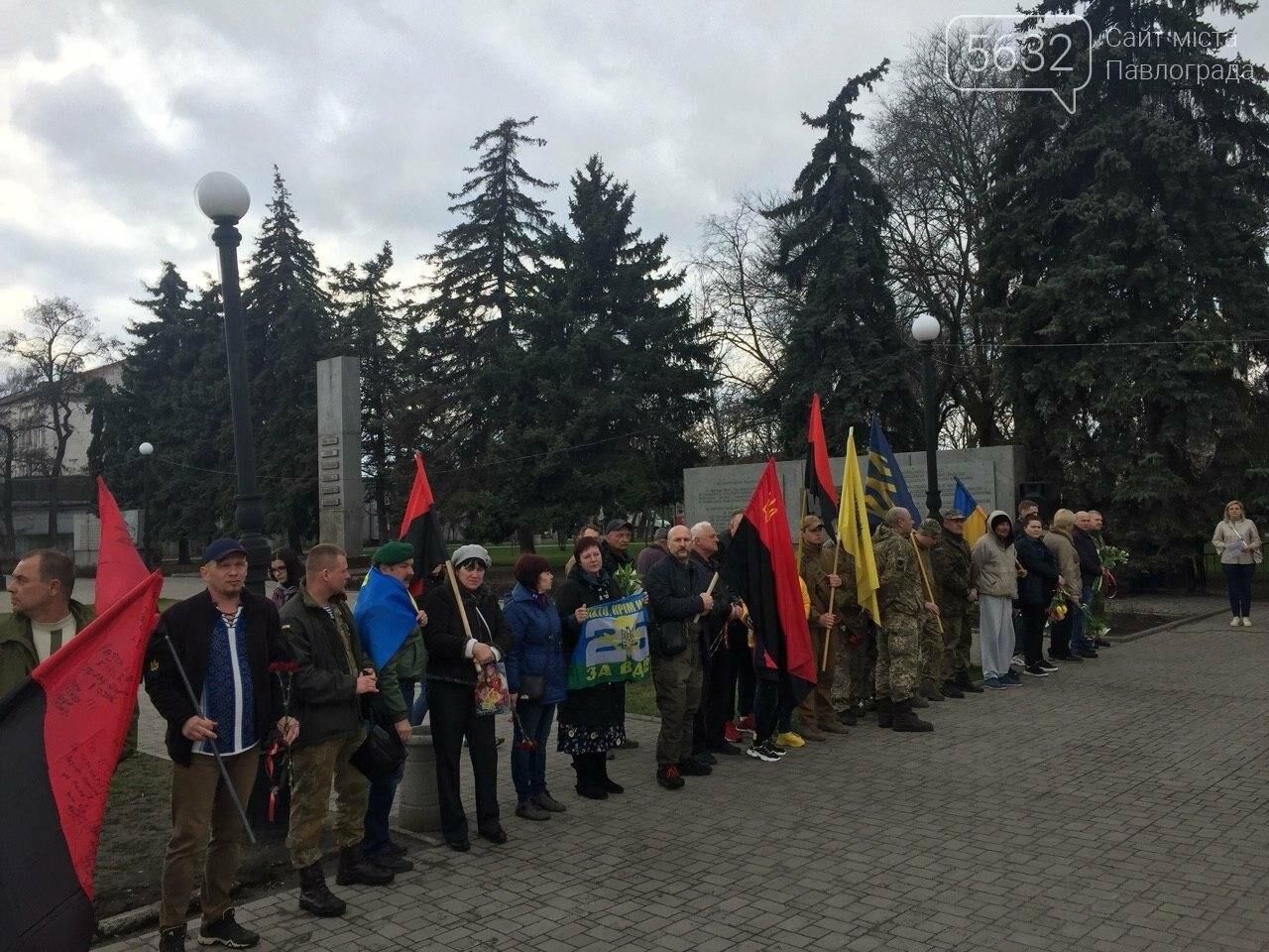 В День украинского добровольца павлоградцы устроили автопробег (ФОТОРЕПОРТАЖ), фото-18
