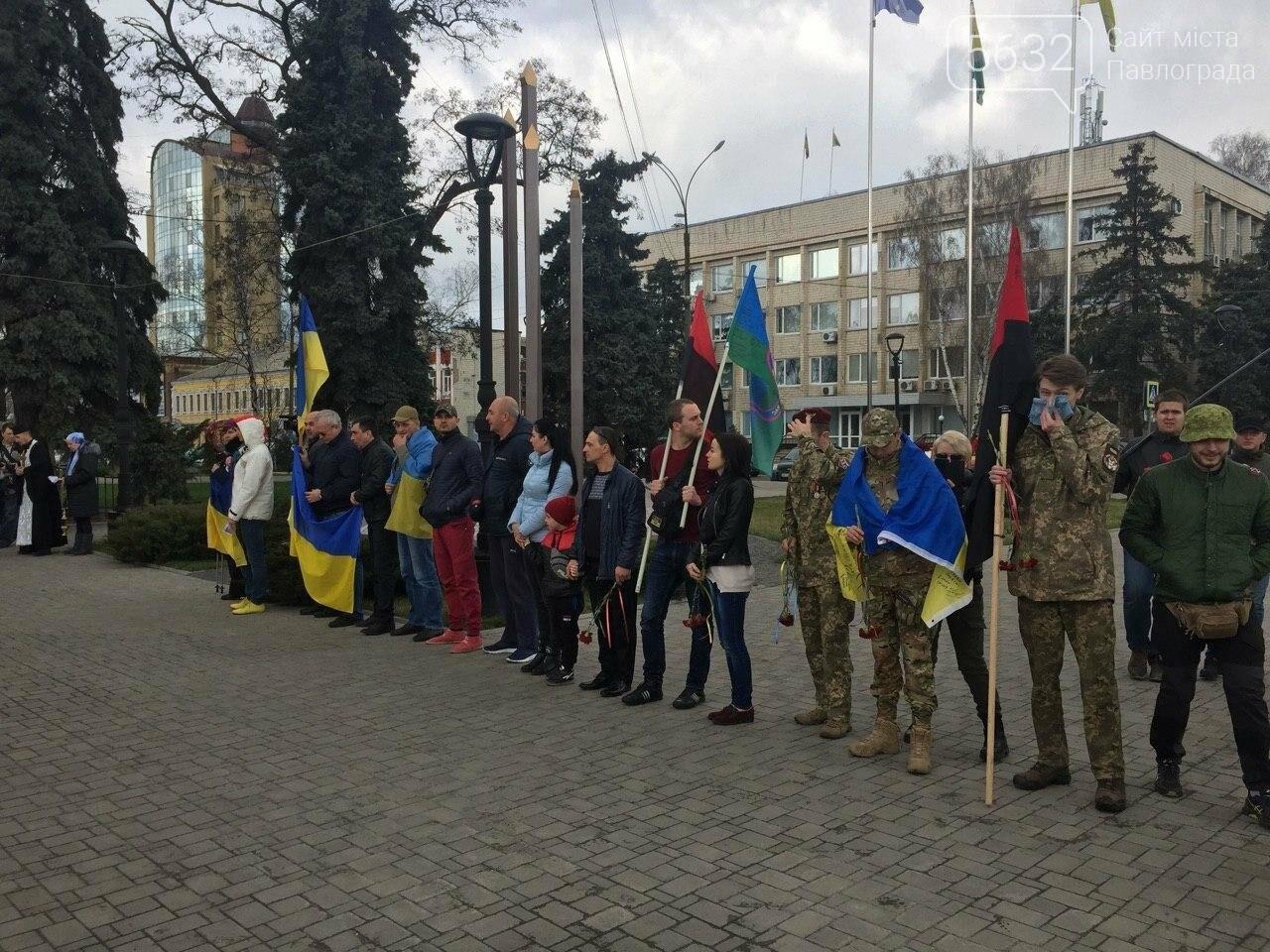 В День украинского добровольца павлоградцы устроили автопробег (ФОТОРЕПОРТАЖ), фото-17