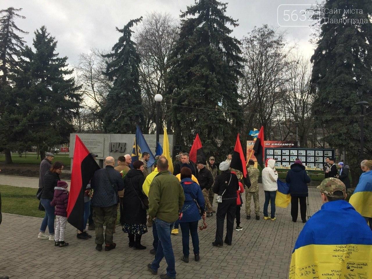 В День украинского добровольца павлоградцы устроили автопробег (ФОТОРЕПОРТАЖ), фото-16