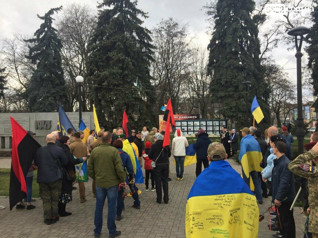 В День украинского добровольца павлоградцы устроили автопробег (ФОТОРЕПОРТАЖ), фото-15