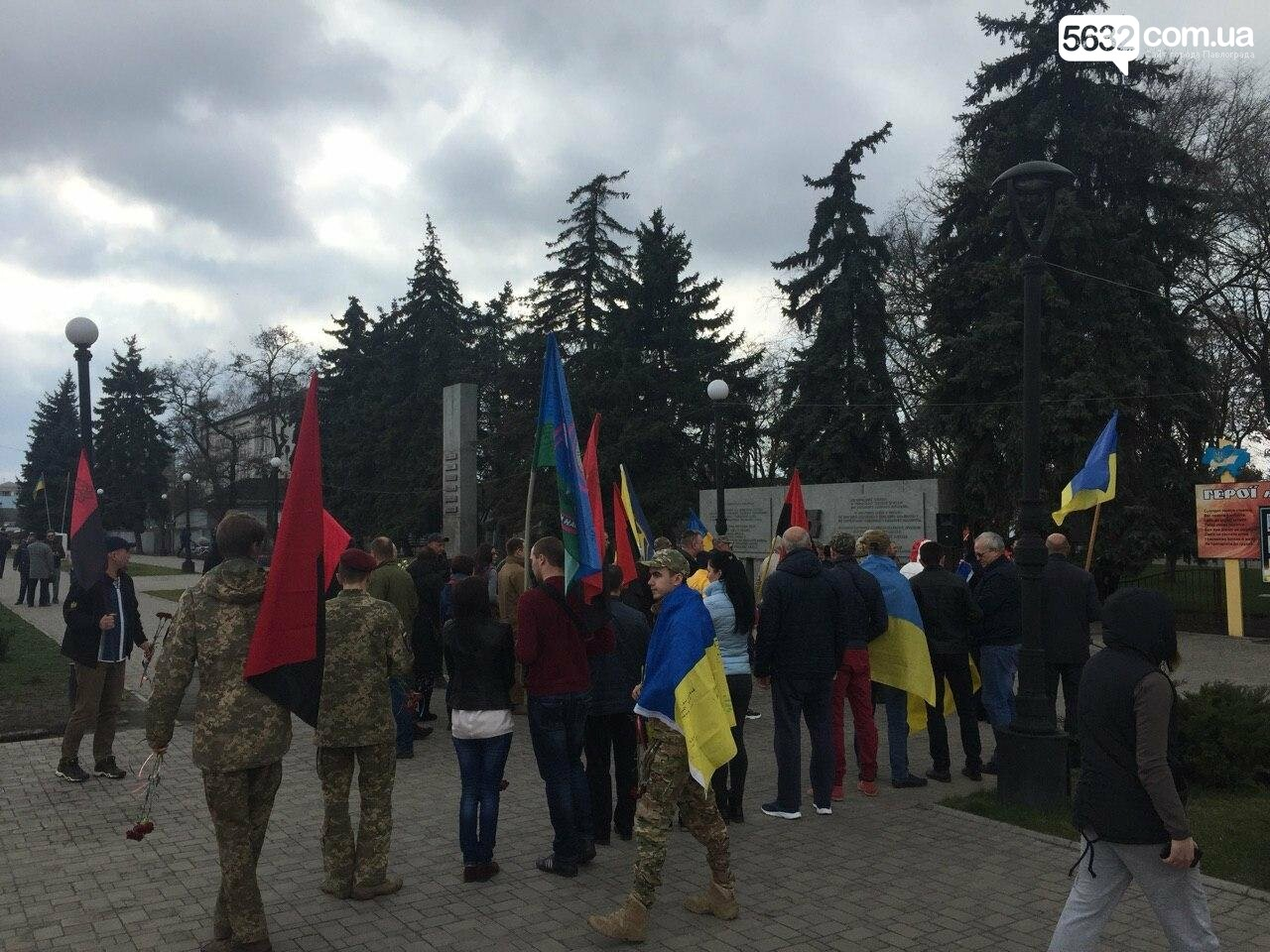 В День украинского добровольца павлоградцы устроили автопробег (ФОТОРЕПОРТАЖ), фото-14