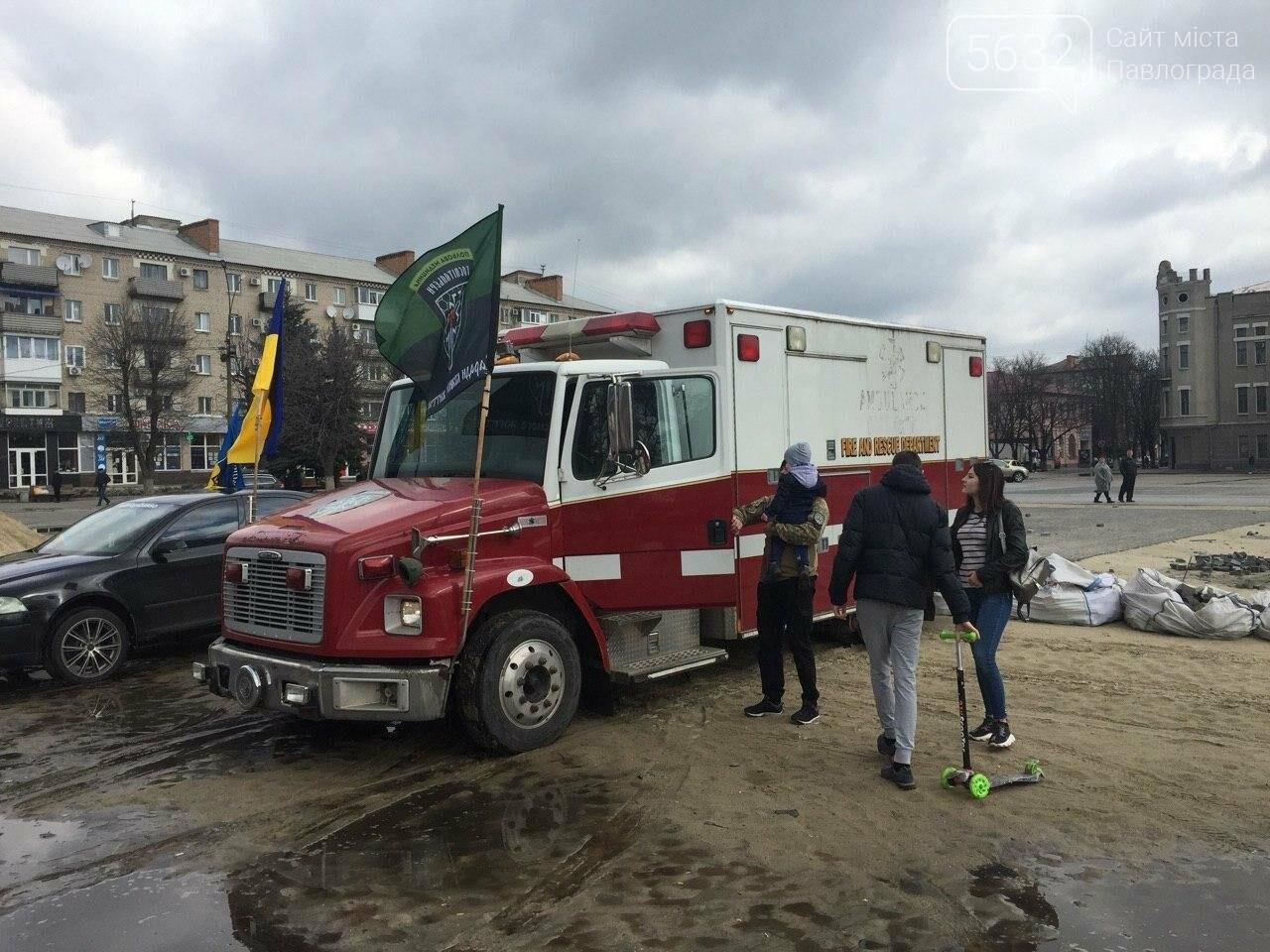 В День украинского добровольца павлоградцы устроили автопробег (ФОТОРЕПОРТАЖ), фото-13