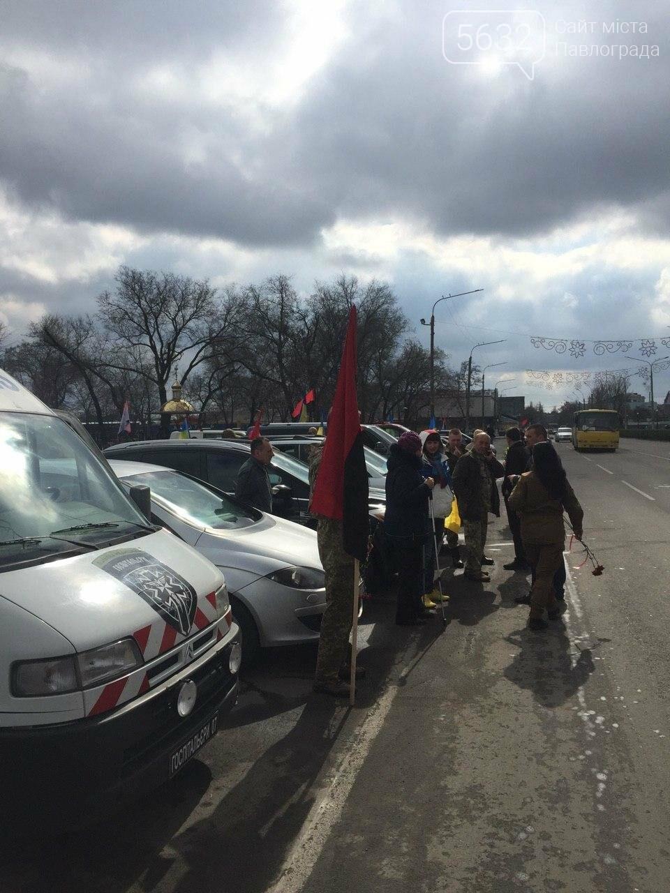 В День украинского добровольца павлоградцы устроили автопробег (ФОТОРЕПОРТАЖ), фото-12