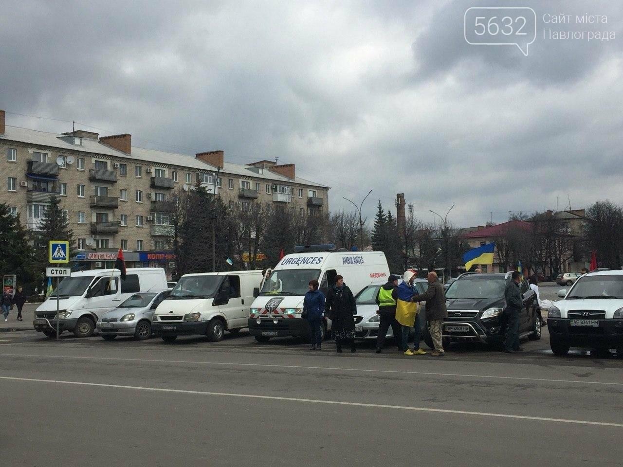 В День украинского добровольца павлоградцы устроили автопробег (ФОТОРЕПОРТАЖ), фото-11