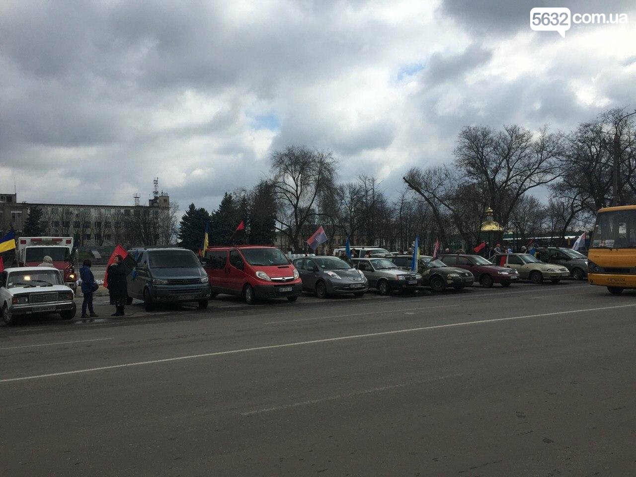 В День украинского добровольца павлоградцы устроили автопробег (ФОТОРЕПОРТАЖ), фото-10