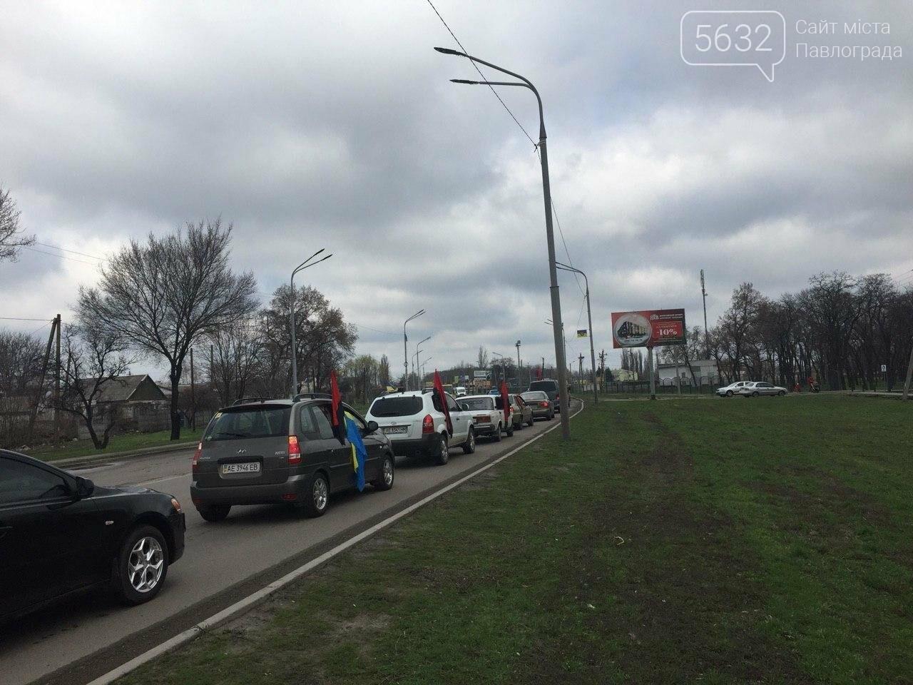 В День украинского добровольца павлоградцы устроили автопробег (ФОТОРЕПОРТАЖ), фото-8